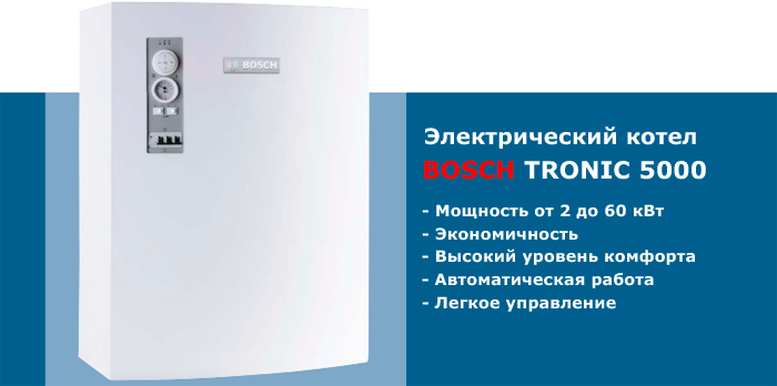 BOSCH Tronic 5000 H